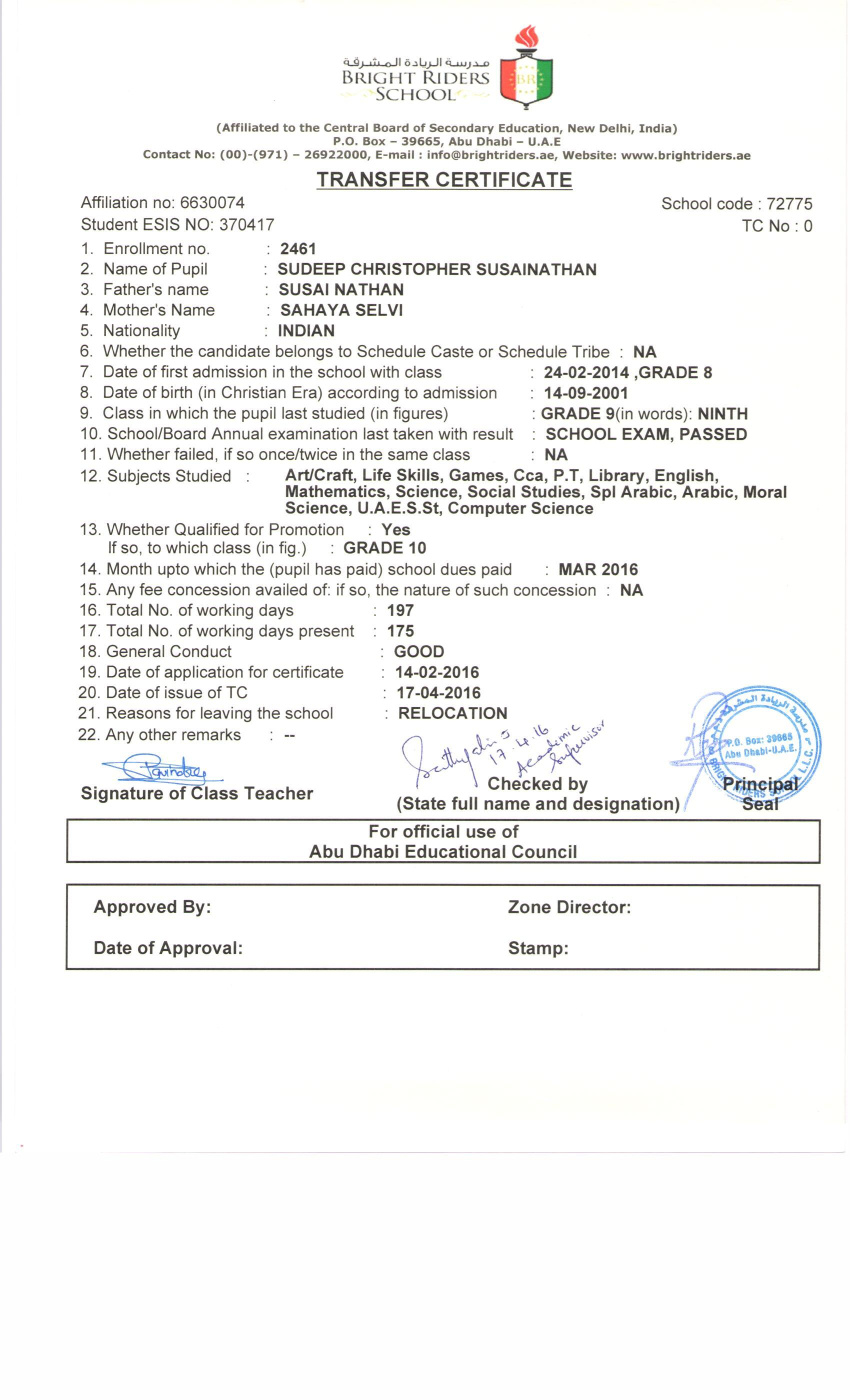 Sudeep-Susainathan Tc Application Form on